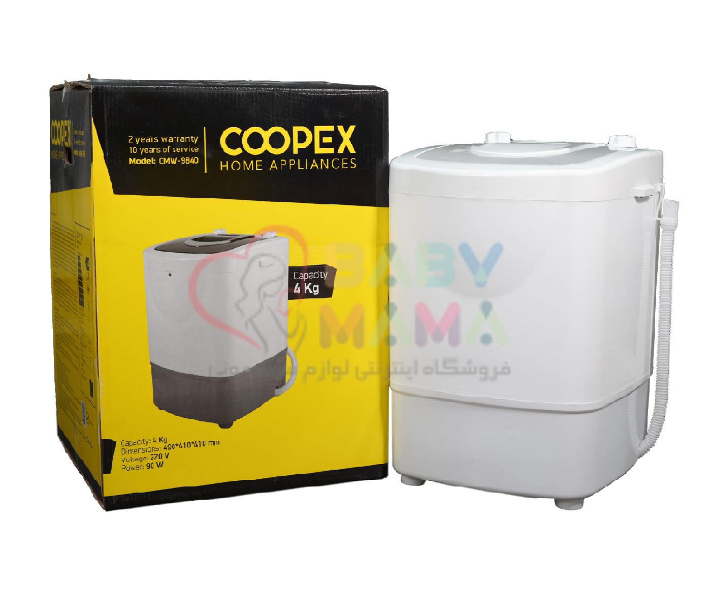 مینی واش coopex مدل CMW-9840B