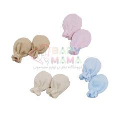 دستکش نوزادی رایان رنگی