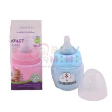 شیرخوری محافظ دار دهانه عریض AVAET