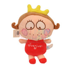 عروسک دختر Juan