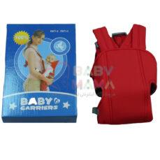 آغوشی طبی نوزاد baby carriers
